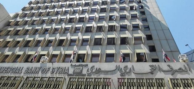 مصارف تطلب من المركزي رفع سقف القروض الاستثمارية إلى مليار ل.س