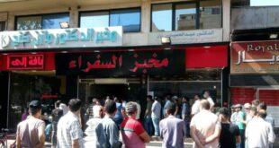 الزحمة وصلت الى الافران السياحية في دمشق.. والسبب؟