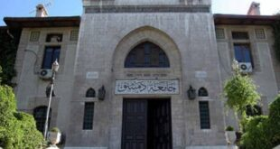 قريبا.. افتتاح مركز لتوزيع السكر والرز والخبز ضمن حرم جامعة دمشق