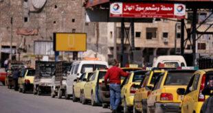 سوريا: استمرار تخفيض مخصصات البنزين حتى نهاية العام