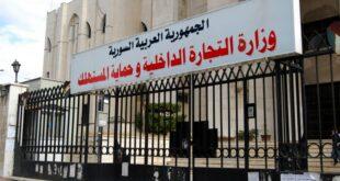 مدير حماية المستهلك: ممنوع رفع سعر أي مادة وعممنا بتشديد الرقابة على الأسواق