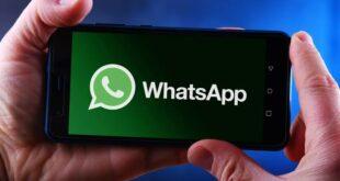 ميزات جديدة قادمة قريباً لتطبيق واتساب WhatsApp