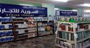 السورية للتجارة تربح 1.4 مليار ل.س في ثلاثة أشهر
