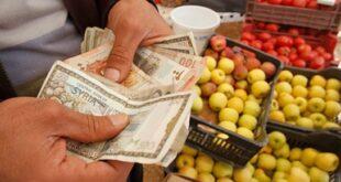 المركزي: التضخم ارتفع نحو 10 نقاط مئوية خلال 9 أشهر