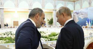 رسالة من الرئيس الأرميني لبوتين... ماذا فيها؟