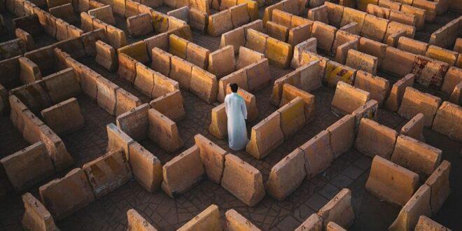 ما هي متاهة الضلال في السعودية