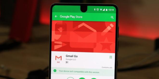 جوجل تدعم الآن تحميل Gmail Go على كافة الأجهزة والهواتف الذكية