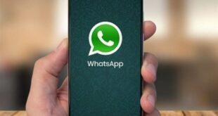 7 ميزات خفية في تطبيق واتساب WhatsApp