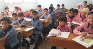 ارتفاع عدد الإصابات بكورونا في مدارس حمص إلى 21 حالة