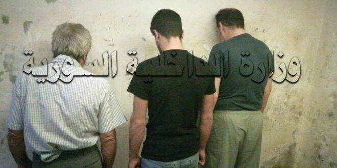 عصابة لترويج الحشيش في دمشق بقبضة الأمن