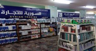 """السورية للتجارة تقول إنها جاهزة لتوزيع السكر والرز وفق نظام الرسائل الخميس .. والزيت """"مادخلنا"""""""