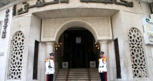 مرسوم جمهوري يلغي عضوية ثلاثة من مجلس محافظة دمشق