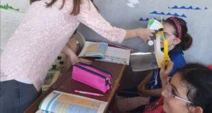 7 إصابات كورونا في مدارس حمص وحالات مشتبه فيها بانتظار نتائج مسحاتها