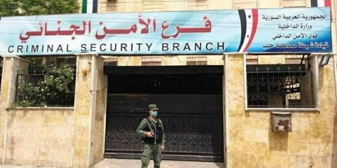 القبض على مروج دولارات مزيفة في حلب
