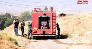إطفاء دمشق وريفها تتجه لمؤازرة فوج اللاذقية