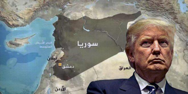 """ترامب يمدد """"حالة طوارئ"""" خاصة بسوريا"""