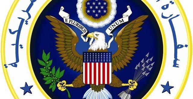 السفارة الأمريكية بدمشق تصدر بياناً حول حرائق سوريا