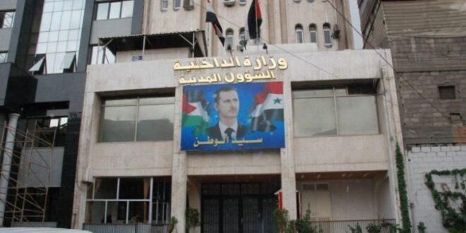 مدير «الأحوال المدنية»: استقرار في عدد الوفيات في سورية و35 ألف وفاة في العام الحالي