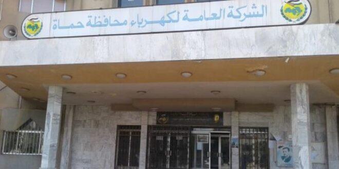 الاعتداء بالضرب على موظف في شركة كهرباء وسط سوريا