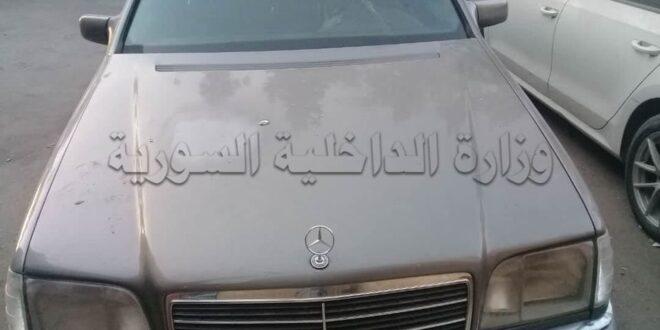 قسم مباحث مرور دمشق يعثر على ثلاث سيارات مسروقة