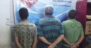 لصوص المنازل والمزارع في ريف جبلة بقبضة العدالة
