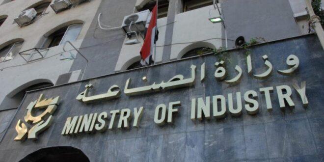 وزير الصناعة: التأخر في معالجة الطلبات من أخطر أنواع الفساد الإداري