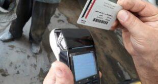 السورية للتجارة: حتى الوزير لا يمكنه إخراج كيلو سكر أو رز مدعوم دون بطاقة