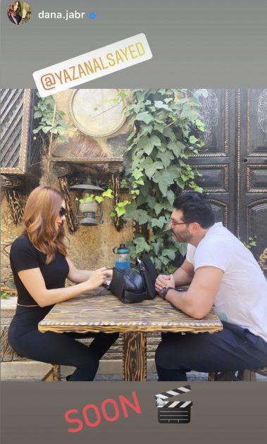 دانا جبر تنشر صورة مع يزن السيد لتسكت الجميع؟