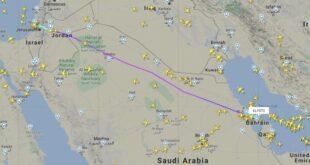 أول رحلة تجارية جوية من إسرائيل إلى البحرين عبرت أجواء السعودية