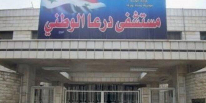في وضح النهار.. اغتيال 3 عناصر تسويات انضموا للقوات الرديفة في درعا