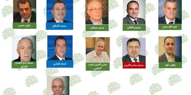 تشكيك بنتائج انتخابات غرفة تجارة دمشق