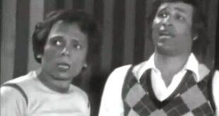 """صورة نادرة لأبطال مسرحية """"مدرسة المشاغبين"""" في الكواليس منذ 40 عاماً"""
