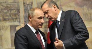 """بلومبيرغ"""": أردوغان لم يفهم الرسالة"""" وأزعج بوتين.. علاقتهما على المحك"""