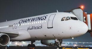أجنحة الشام للطيران تبدأ ببرمجة رحلاتها مع عودة افتتاح مطار دمشق الدولي