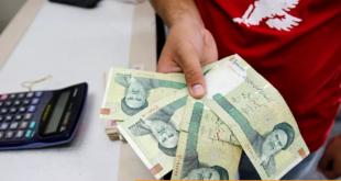 Screenshot 2020 10 09 لفصل اقتصادها عن العالم أمريكا تفرض عقوبات على 18 بنكا في إيران