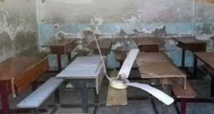 مدير تربية دمشق يوضح حقيقة سقوط مروحة سقفية على طالب في مدرسة بدمشق