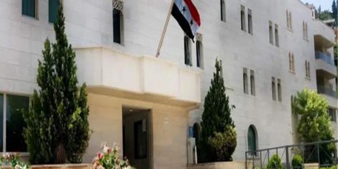 Screenshot 2020 10 17 السفارة السورية في لبنان تعلن اجراءات هامة لدفع البدل النقدي تلفزيون الخبر اخبار سوريا