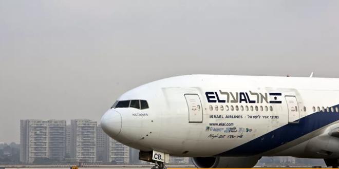 Screenshot 2020 10 19 973 ما سر رقم رحلة الطيران الإسرائيلية إلى البحرين؟