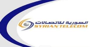 Screenshot 2020 10 25 السورية للاتصالات ديوننا على المشتركين 17 مليار وتحصيل الفواتير سيصبح شهرياً تلفزيون الخبر اخبار سوريا