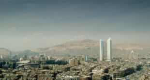 التجارة الداخلية تصادق على حلّ شركة أبراج سورية