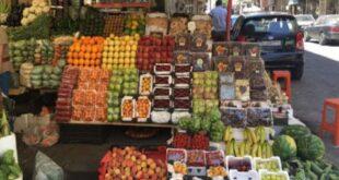 أسعار الخضر والفواكه ترتفع مجدداً لقلة المواد