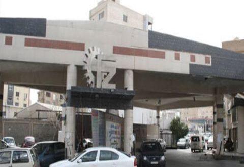تدشين المركز التجاري الإيراني في المنطقة الحرة بدمشق