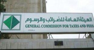 هيئة الضرائب: رواتب شريحة واسعة من العاملين في الدولة باتت بالحدّ الأدنى للضريبة
