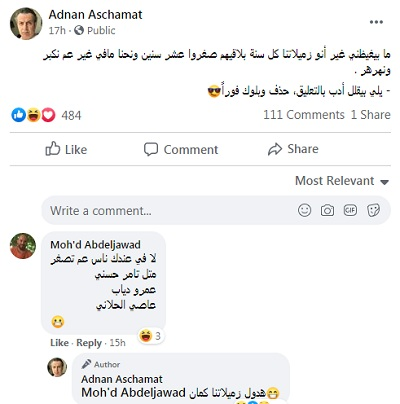 عدنان أبو الشامات يصف عمرو دياب وعاصي الحلاني وتامر حسين بالزميلات!