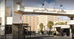 اخصائية بالأمراض الصدرية في مشفى الأسد الجامعي : الوباء بمنحنى منخفض والوضع مطمئن