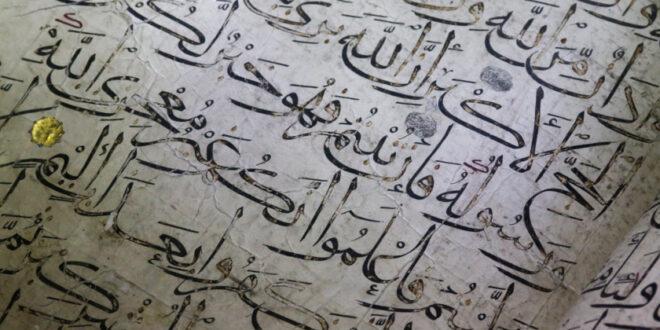 اشتق منها أكثر رموز الرياضيات شهرة في العالم.. 7 حقائق ربما لم تسمعها من قبل عن اللغة العربية