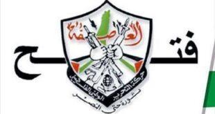 وفد من حركة فتح إلى دمشق