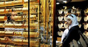 إجراءات جديدة لبيع وشراء الذهب في دمشق