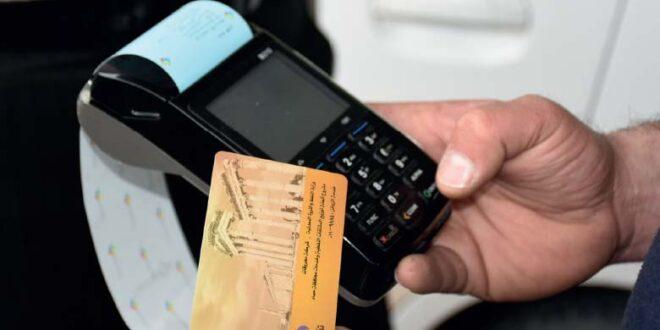 مقترح بإصدار بطاقة ذكية للغاز الصناعي