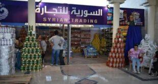 السورية للتجارة تنفي إلغاء حصة الأطفال من المواد المدعومة